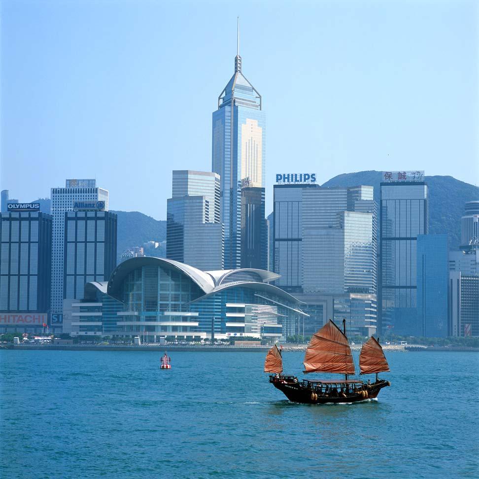 Paquetes y viajes a Hong Kong